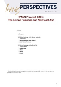 [IFANS PERSPECTIVES]IFANS Forecast 2021:The Korean Peninsula and Northeast Asia